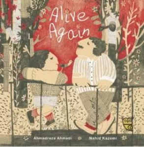 Alive Again - cover image and web link